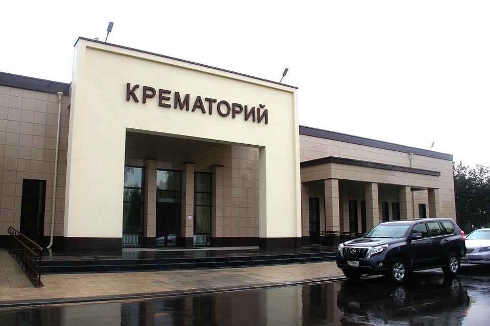 Крематорий открылся в Сормовском районе летом 2017 года