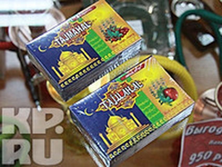 Курительные смеси купить на алтае HQ Прайс Северск
