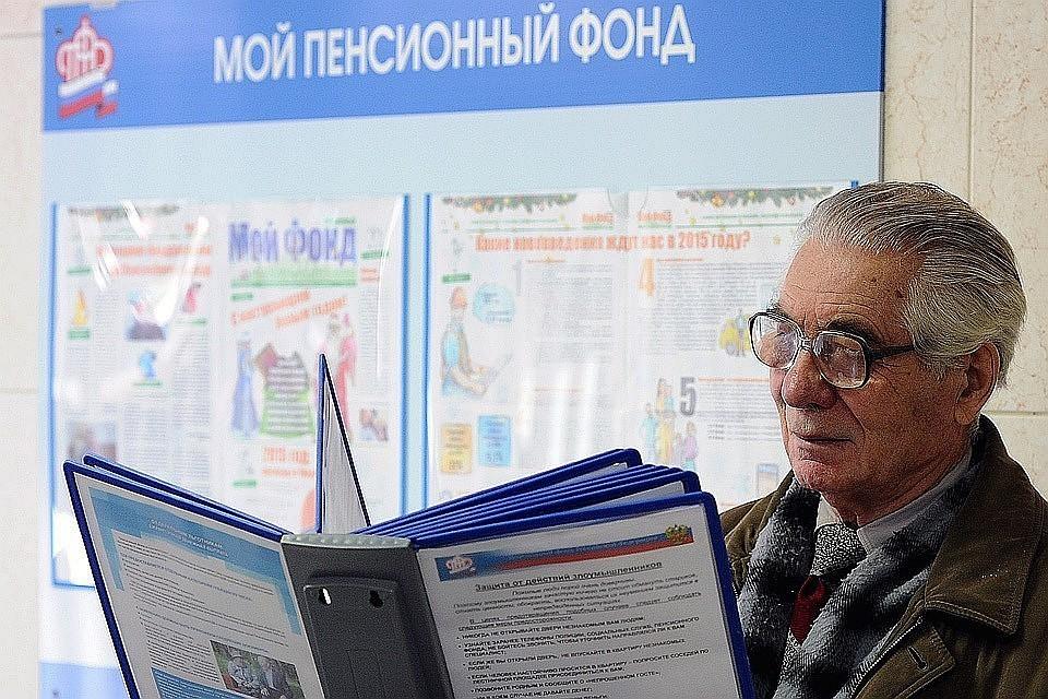 Проводят ли бесплатные операции пенсионерам мвд льготы