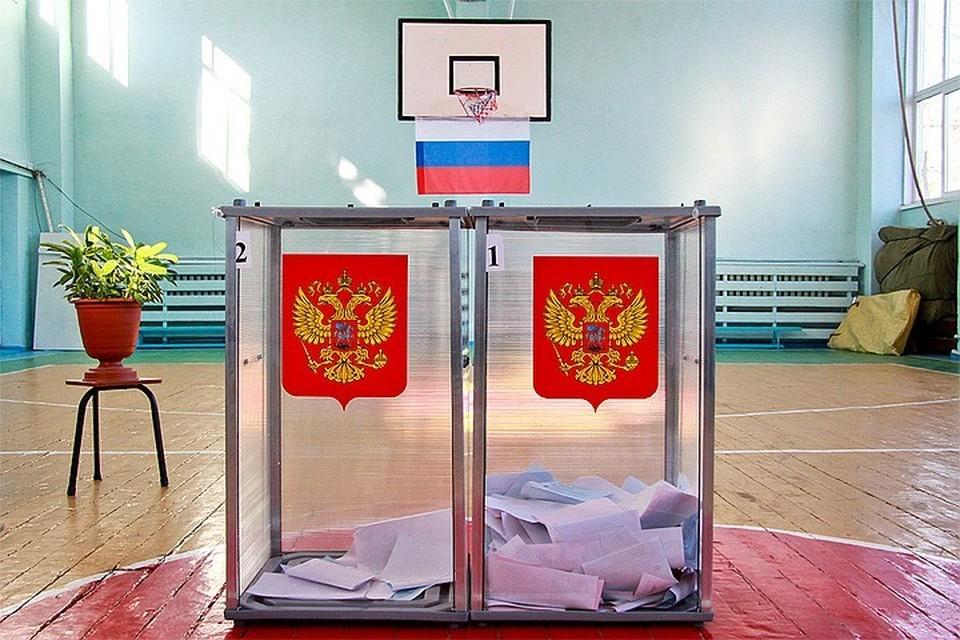 9 сентября в России проходит Единый день голосования