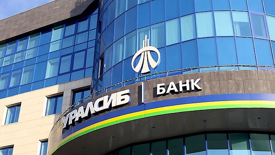 Документы для кредита Алексинская улица ипотечные брокеры ростова