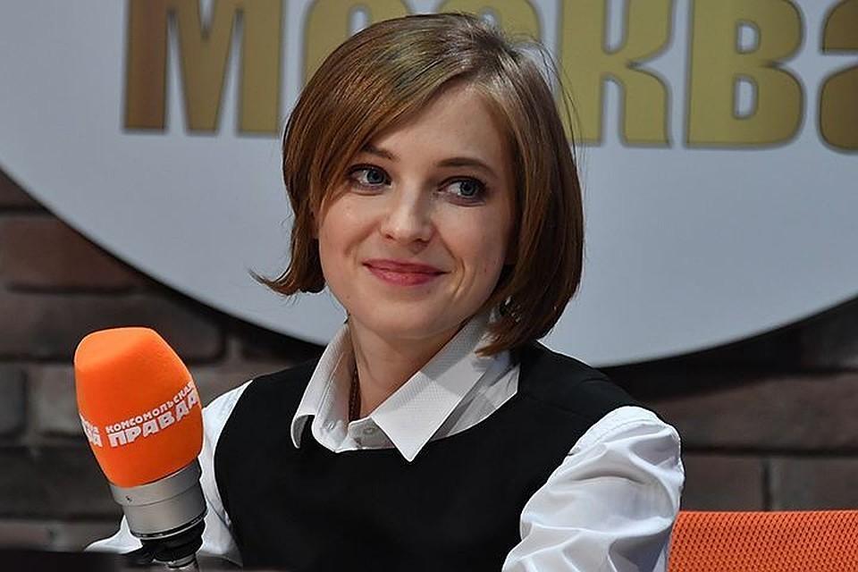 Депутат Госдумы Наталья Поклонская
