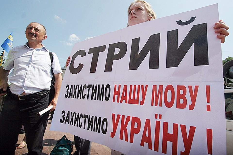 Обучение русского языка на украине ж д образование в европе