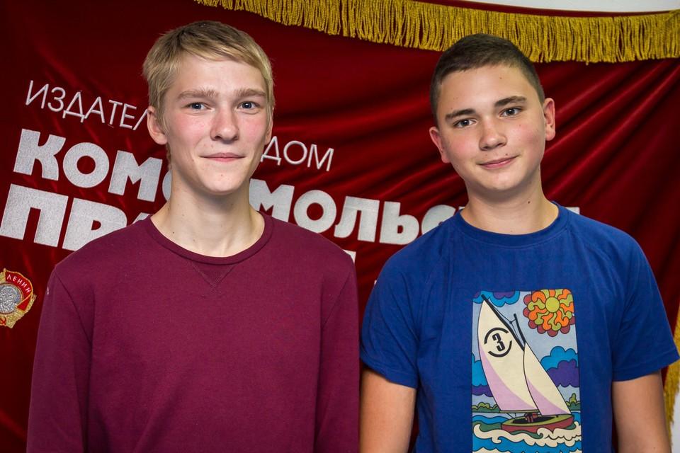"""Данил и Константин, представители отряда """"Каравелла"""""""