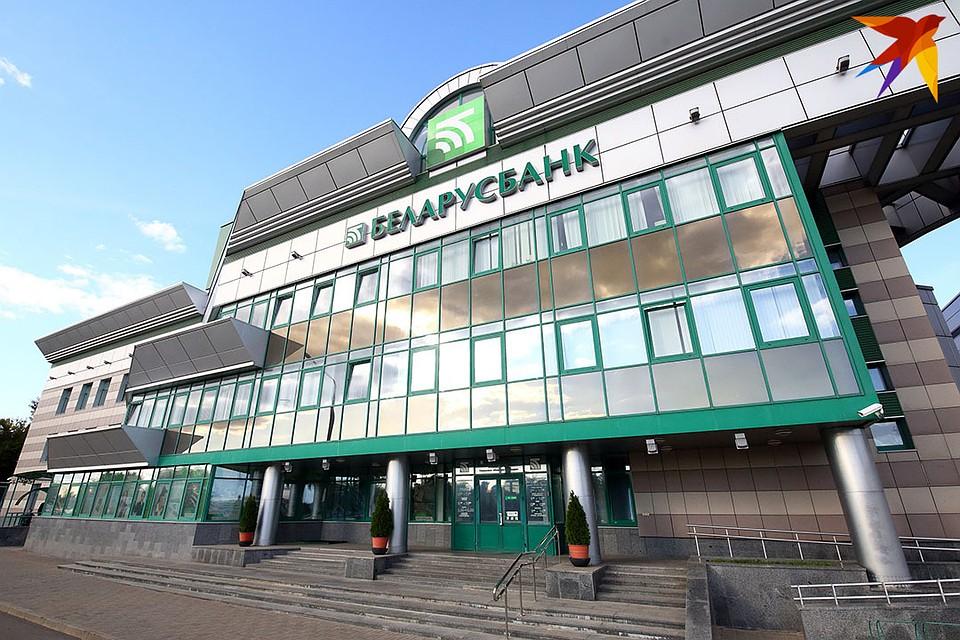 Исправить кредитную историю Борисоглебский переулок купить трудовой договор Бронницкая улица