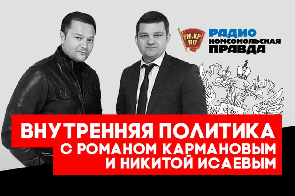 """""""Опять Украина, да сколько можно?"""" Почему российские каналы не говорят о внутренней политике"""