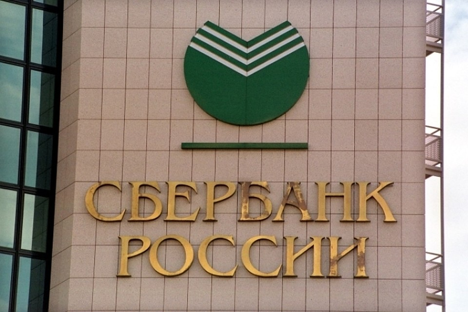 03:36В сентябре физлица забрали с валютных вкладов в Сбербанке 0,9 миллиарда долларов