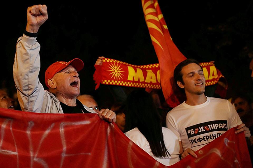Название «Македония» является камнем преткновения в отношениях между Грецией и Македонией