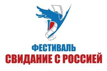 В Молдову приедут создатель «Ералаша», писатель Виктор Ерофеев, артисты Владимир Пресняков, Александр Стриженов