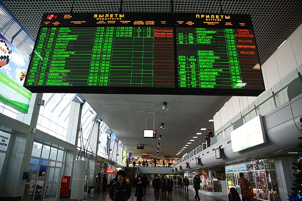Завершится конкурс 5 декабря, тогда и объявят имена, которые будут присвоены 45 аэропортам РФ