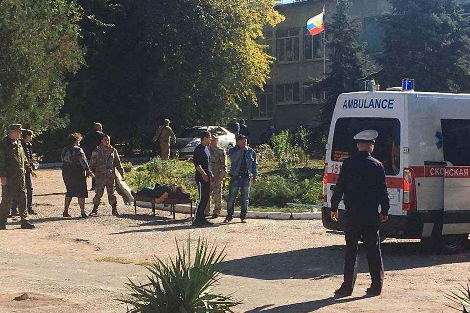 В среду в Керчи прогремел взрыв. Фото: KerchFM
