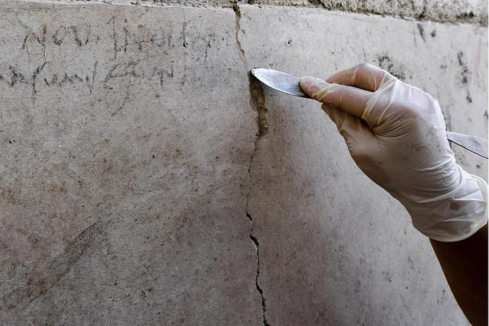 Археологи считают, что на стене указана точная дата начала извержения Везувия в 79 году нашей эры.