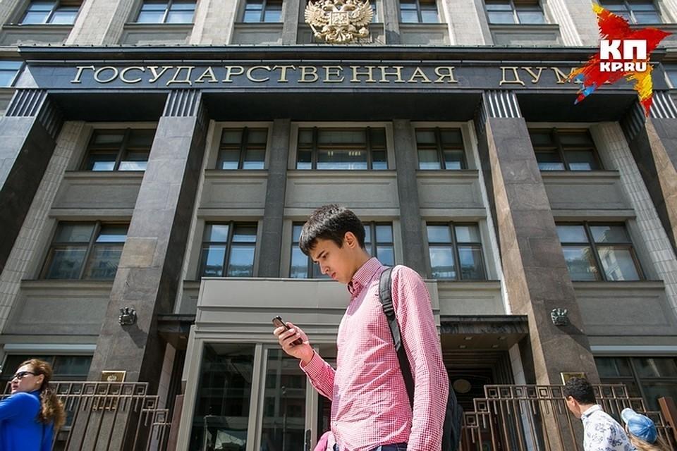В Якутии предложили учредить в России официальный День отцов.