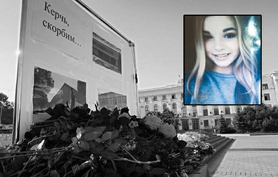 Погибшая в трагедии в Керчи Дарья Чегерест. Фото: соцсети