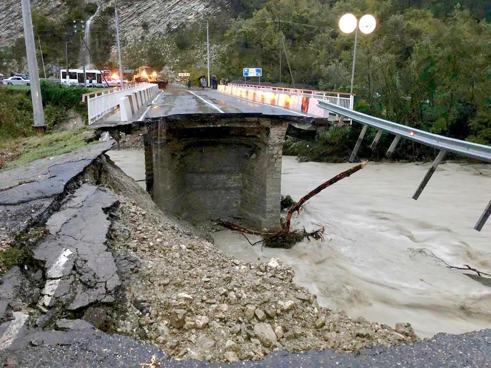 """Мост размыло. Фото: Упрдор """"Черноморье"""""""