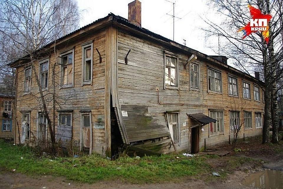 Минстрой собирается признать новую категорию жилья - ветхое жмлье