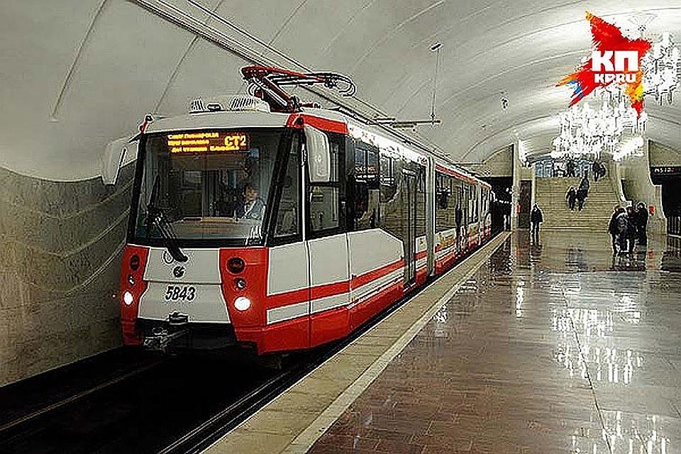 волгоградский метротрам фото услугам гостей