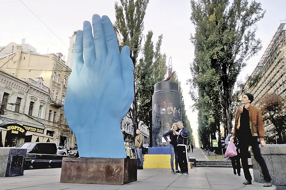 На Бессарабской площади в центре Киева на пьедестал сброшенного памятника Ленину майданные активисты водрузили тризуб. А рядом выставили синюю руку. В холодные зимние дни она выглядит особенно символично: со старым решительно расстались, но новое не создали и мерзнут аж до посинения. Фото: Арина СУВОРОВА