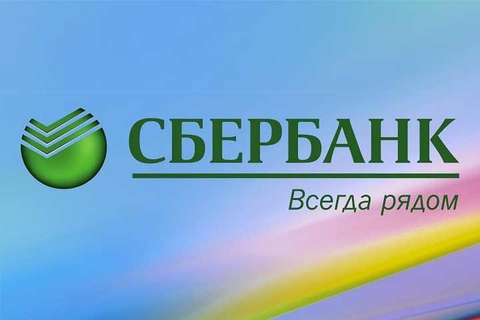 хоум кредит банк телефон горячей линии бесплатный для физических лиц москва