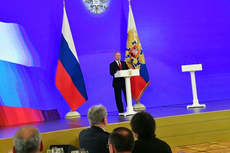 В Кремле состоялся торжественный прием в честь Дня народного единства