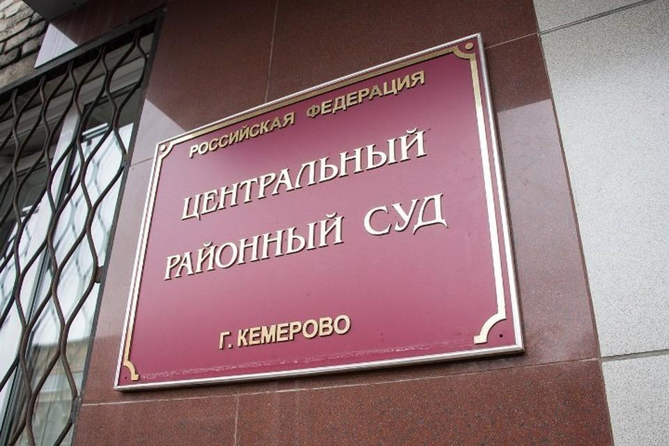 В кемеровском суде допрашивают свидетелей по делу «Инской»