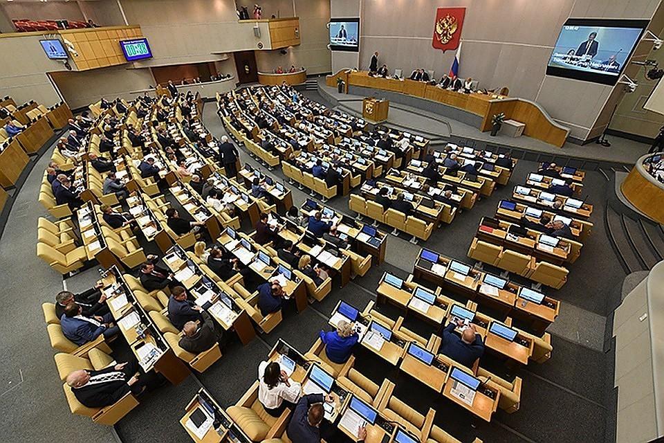 В Госдуму внесен проект об охране школ Росгвардией.
