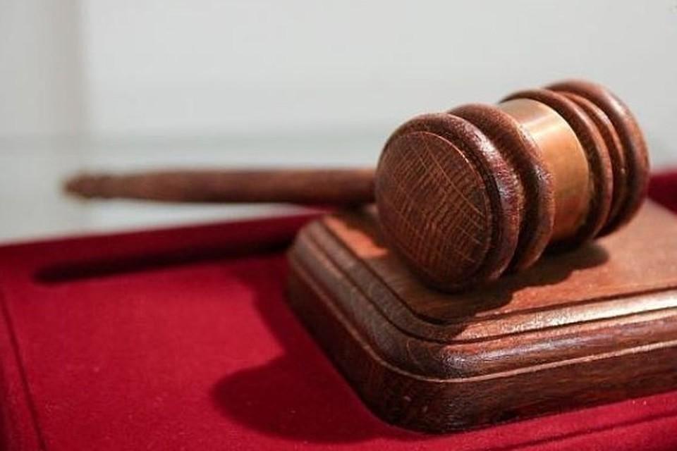 Суд принял иск о передаче государству имущества соучастника полковника Захарченко