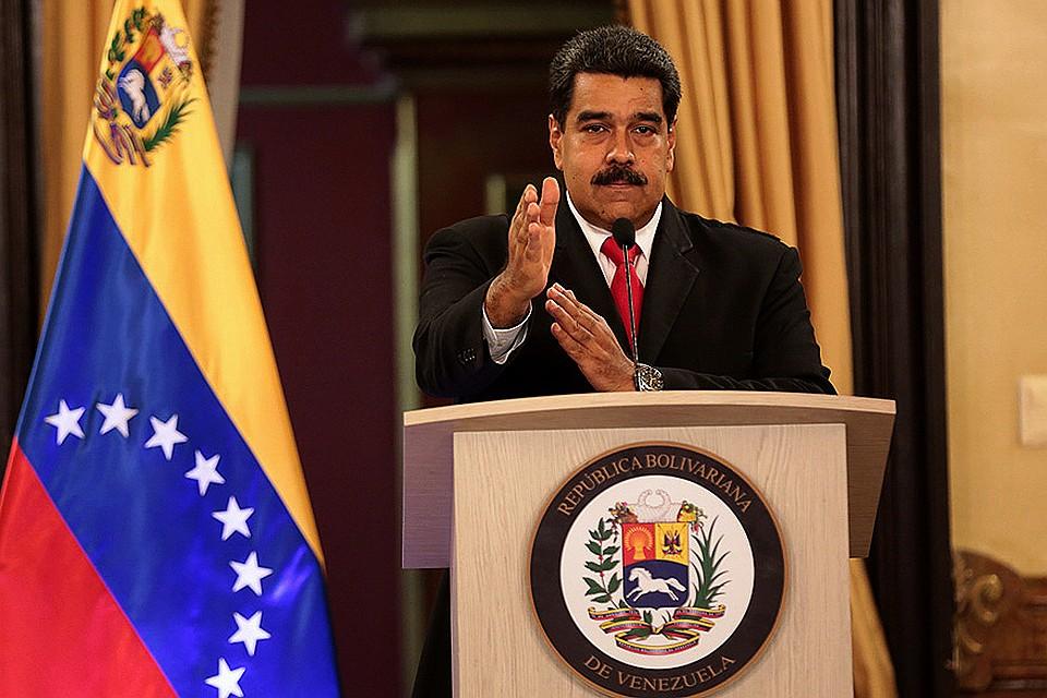 Банк Англии отказался возвращать золотой запас Венесуэлы 86bfc7d61fb