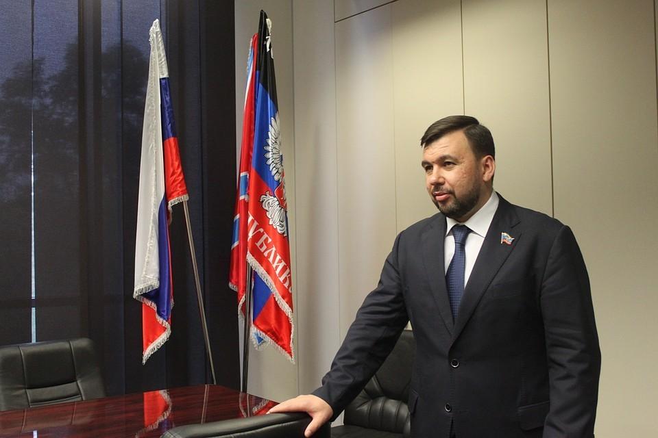 Временно исполняющий обязанности главы ДНР Денис Пушилин