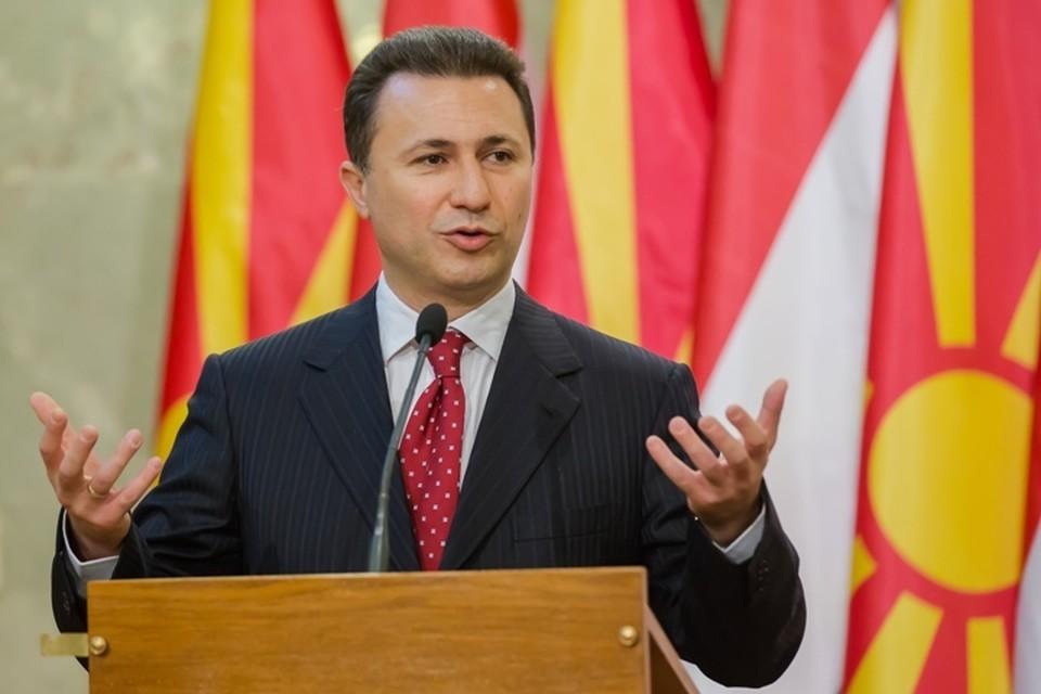 Никола Груевский возглавлял македонское правительство с 27 августа 2006 по 15 января 2016 года