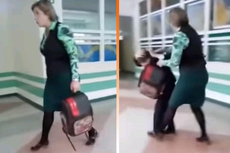 """В Комсомольске-на-Амуре учительница с рукоприкладством выясняла у второклассника """"кто он такой""""."""