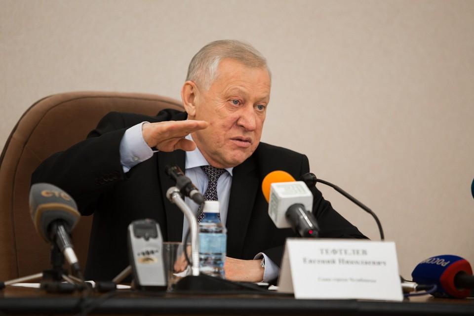 Тефтелев руководил Челябинском почти четыре года.
