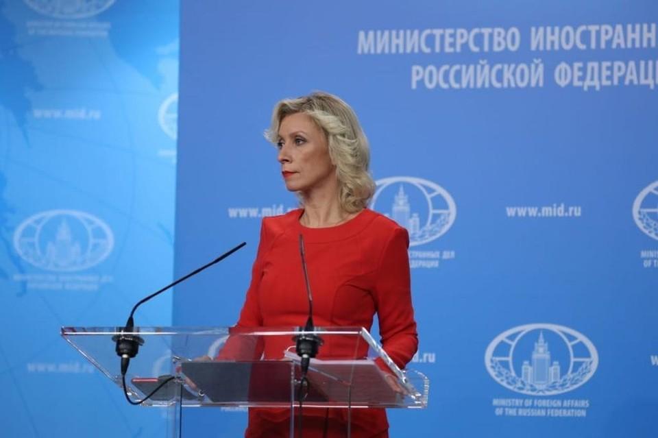 Мария Захарова сообщила о новых нарушениях в Сирии со стороны США