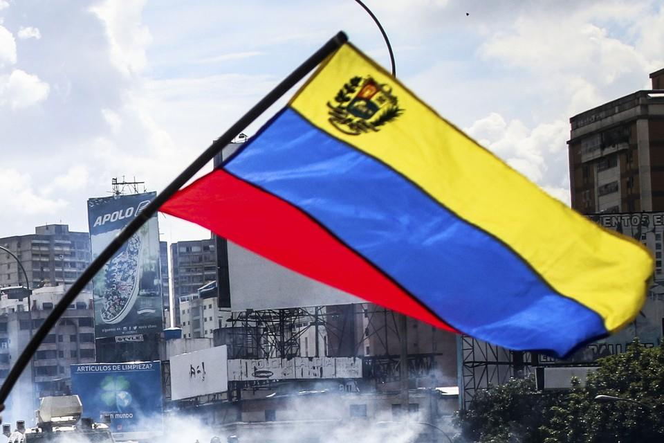 США планируют внести Венесуэлу в список спонсоров терроризма