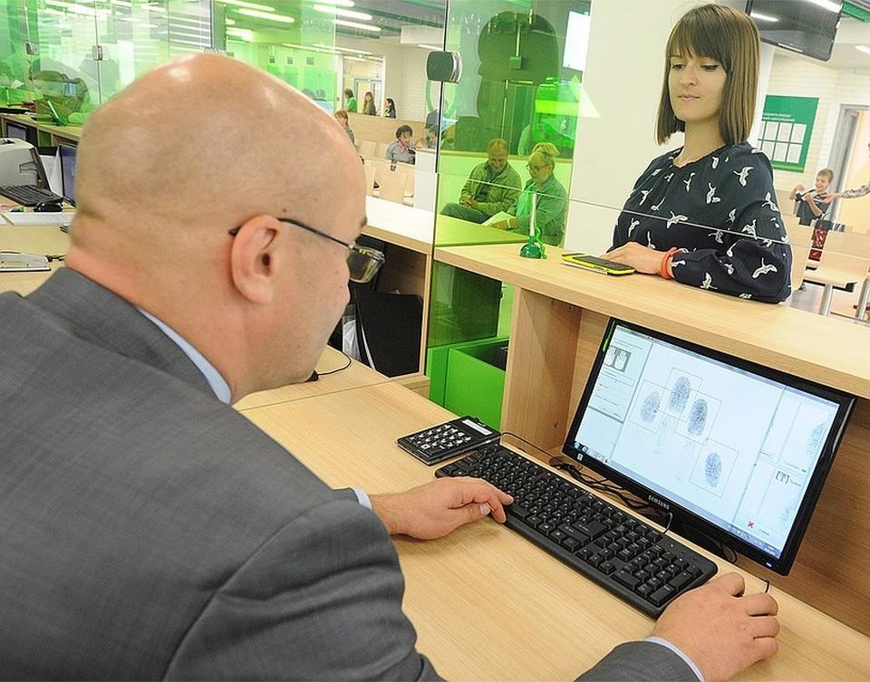 Банкам с капиталом меньше 1 млрд рублей запретят собирать биометрию