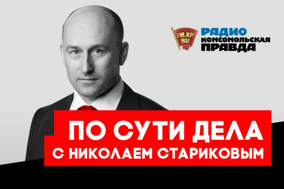 На 10 наивных вопросов о статусе Курил отвечает писатель и историк Николай Стариков