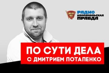 Глава Минэкономики обещает укрепление рубля. Но не скоро
