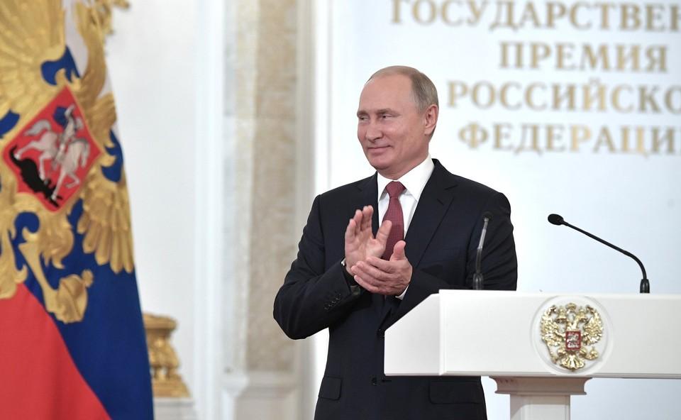 Президент вручает государственные награды в Кремле