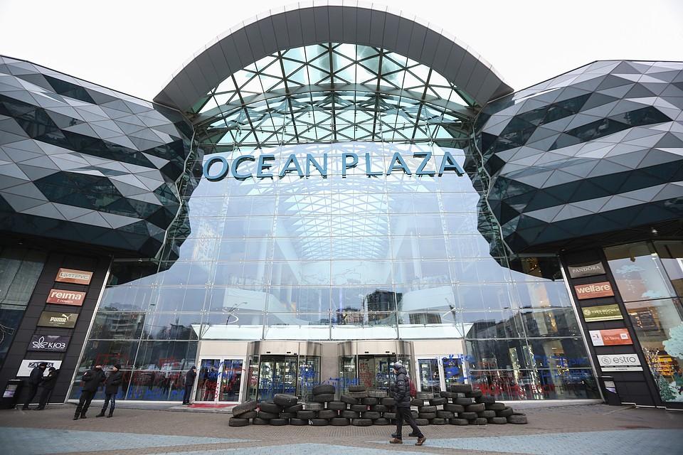 Украинские радикалы попытались захватить ТЦ Ocean Plaza 741cd153ba1
