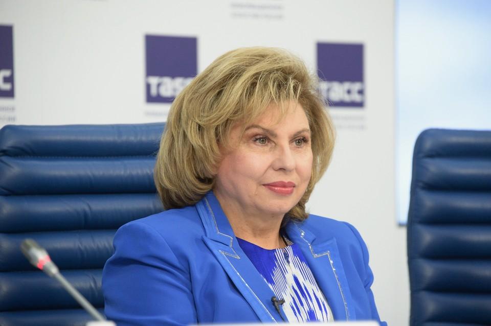 Москалькова вступилась за россиянку Марию Бутину