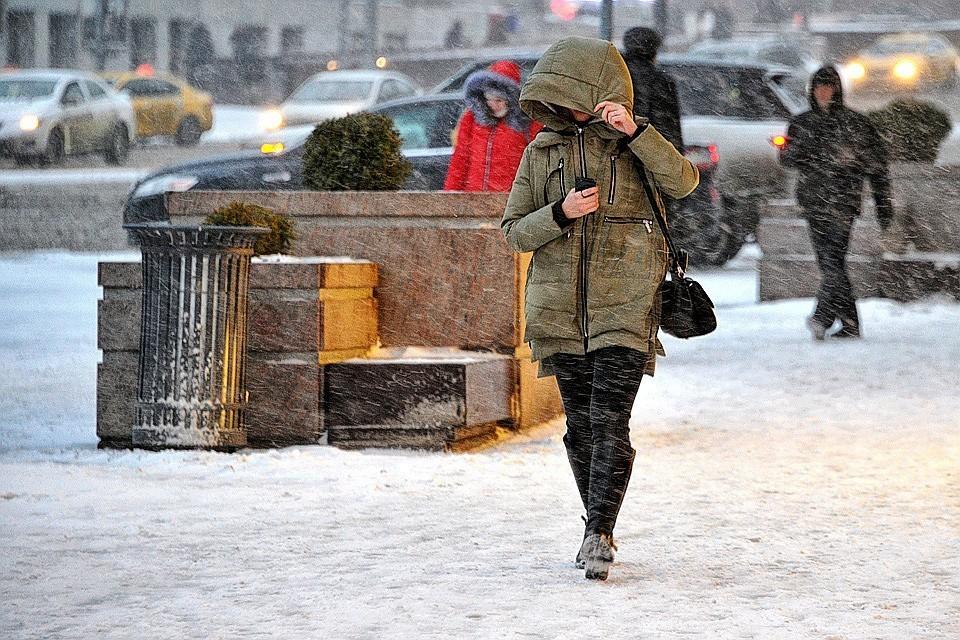 В ночь на 2 декабря в Москве объявлен «желтый уровень» погодной опасности