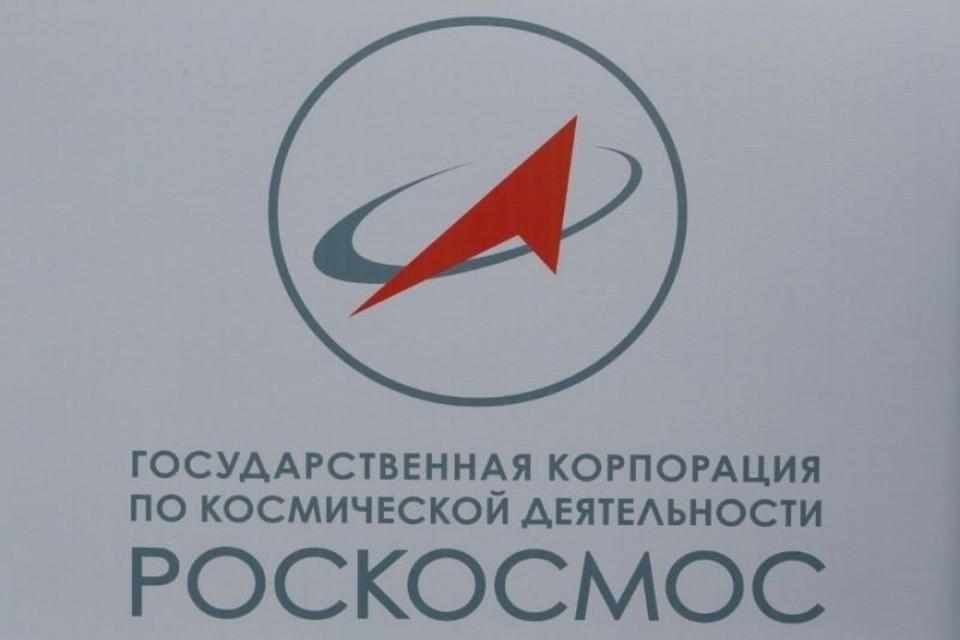В «Роскосмосе» пожаловались на информационные атаки хакеров