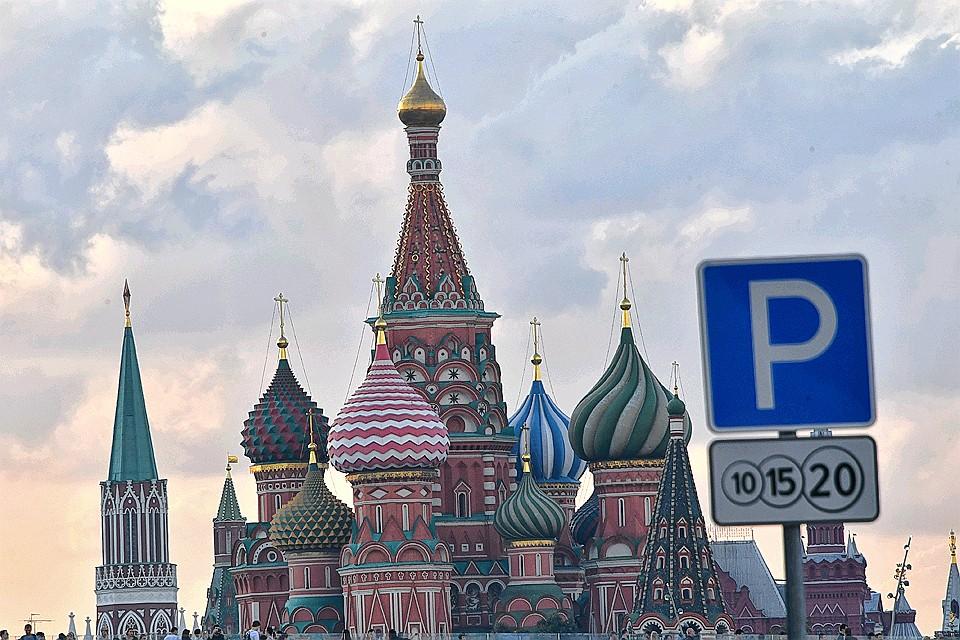 Правила парковки в Москве изменятся на улицах внутри Садового кольца и на  нескольких участках ТТК 1353817c244