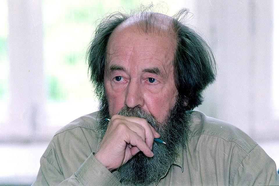 Писатель Александр Солженицын в 1994 году. Фото Сергея Метелицы /ИТАР-ТАСС/.