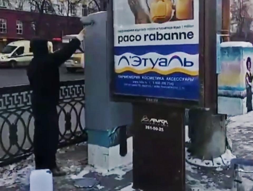 """Фото: сообщество """"Челябинский урбанист""""."""