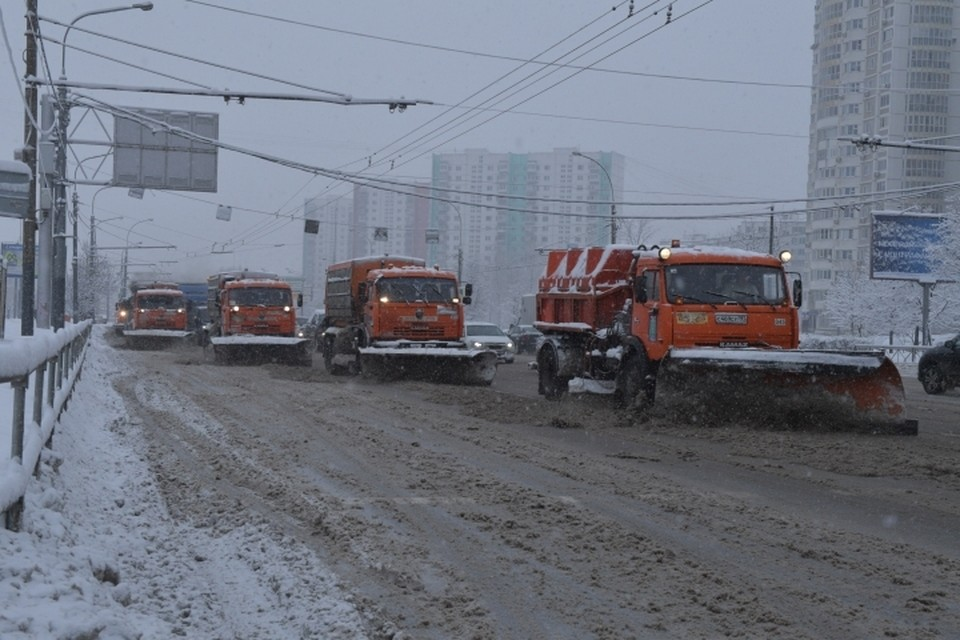 МЧС предупредило о снегопаде и гололеде в Москве
