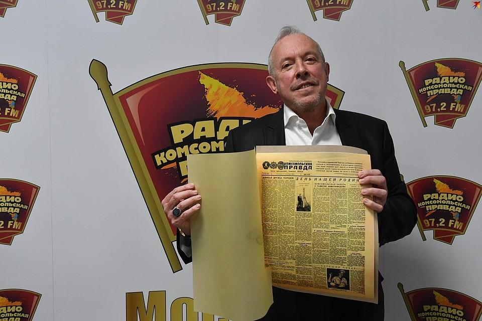 Андрей Макаревич побывал в «КП» накануне своего юбилея
