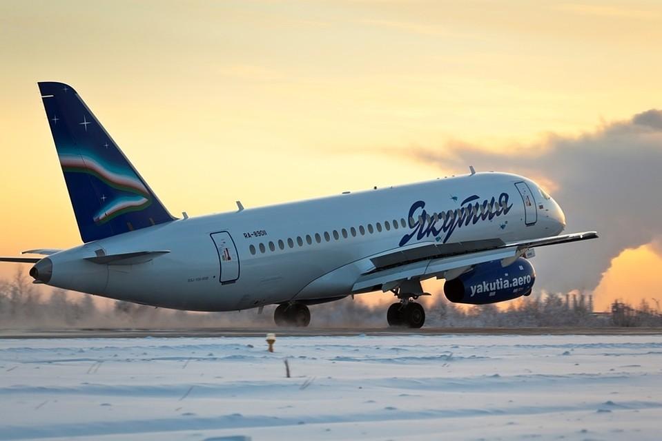 ebff7eb1 Авиакомпания «Якутия» открыла продажу субсидированных билетов на ...
