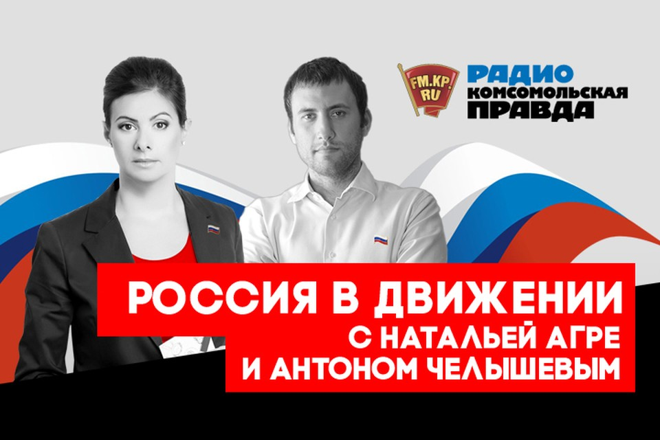 Работа над дорогами Дмитрия Азарова