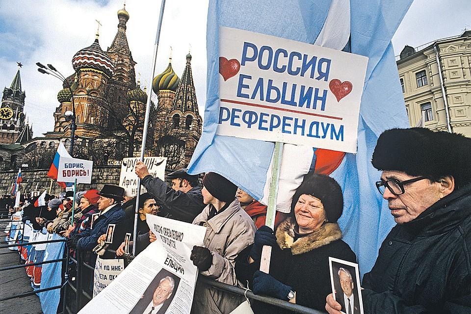 Сергей Шахрай, соавтор Основного Закона РФ от 1993 года: Задумывали-то «конституционную монархию». Но для людей президент - все равно главный